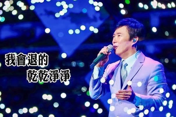 而综艺大哥大张菲也曾被问到弟弟费玉清的近况,他透露其实两人很常见