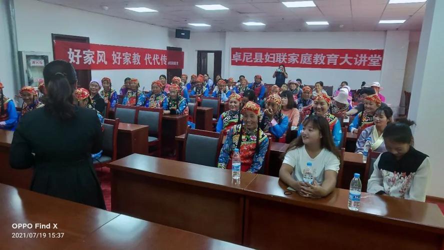7月19日,由卓尼县妇联主办,县职业技术学校承办的