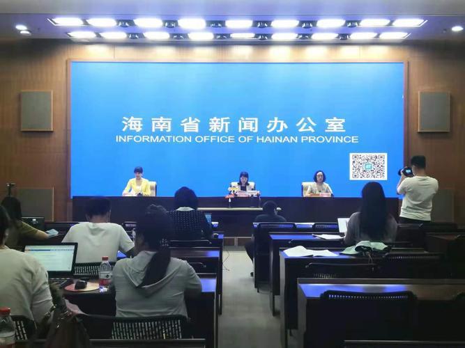 海南>新闻资讯>凤观海南>正文> 记者从会上获悉,根据地区生产总值统一