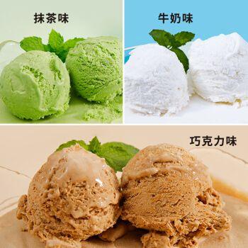 手工自制家用软硬冰激凌diy可挖球雪糕冰棒甜筒 抹茶味+牛奶味+巧克力