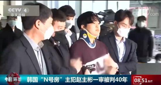 韩国n号房主犯终审被判42年他都做了什么