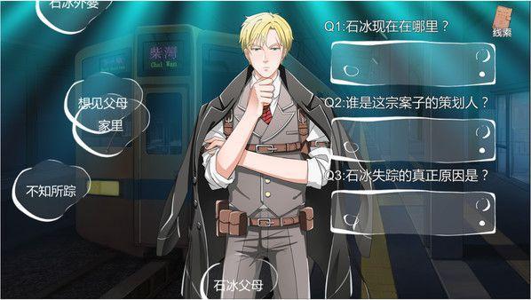 小林正雪复仇之密室机智勇敢的小林侦探他又来了