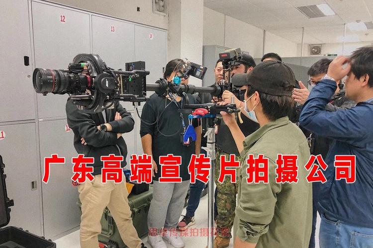 2021珠海纪录片拍摄公司视频拍摄公司