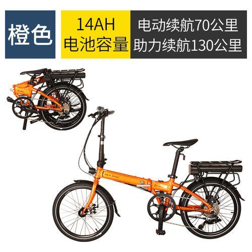2021新款dahan20寸超轻折叠锂d8碟刹电动自行车8速长途助力电瓶车diy