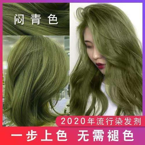 绿色头发图片女生版