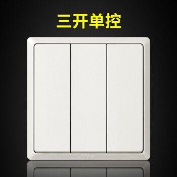 天基tj开关插座简约系列16a空调插座雅白五孔带usb家用多控墙壁86型面