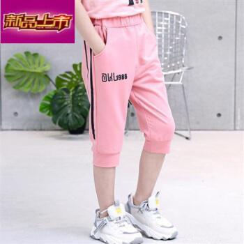 6中大童7新品9女孩10短裤12裤子15岁小孩中裤夏天小孩子穿 粉色(数字)