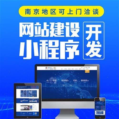东莞网站建设每一步都要扎扎实实进行 看了都收藏