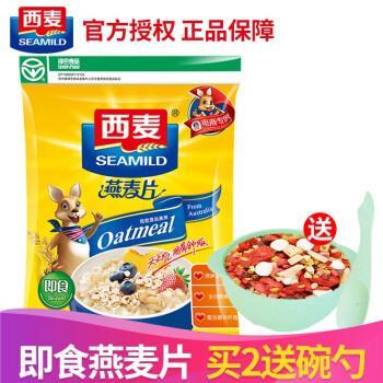 西麦纯燕麦片即速食免煮原味麦片1000g谷物早餐代餐西麦燕麦片1kg袋装