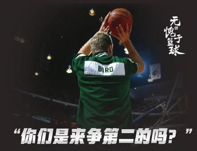 绝对无敌的传说盘点奥运赛场上的大魔王中国四人上榜