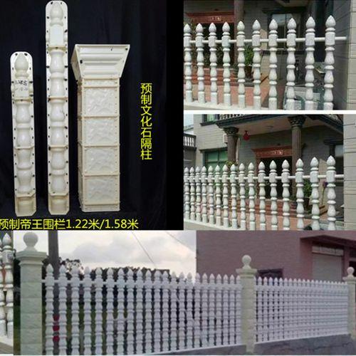 预制现浇围墙围栏水泥柱子模具罗马柱别墅花瓶护栏模板建筑用磨