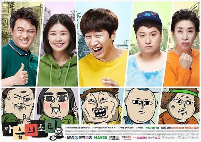 心里的声音韩剧在线免费播放加长版1080p中字熟肉完整