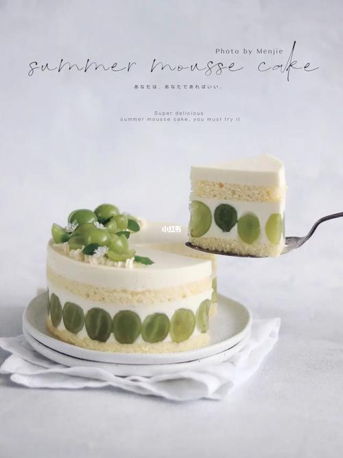 95夏日甜品|青提酸奶慕斯蛋糕90清爽不腻_酸奶_慕斯_甜品_淡奶油