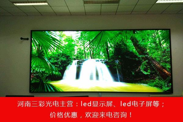 led电子显示屏集微电子技术,计算机技术,信息于一体,具有色彩鲜艳