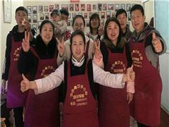 河南兰考县真厨艺小吃培训创业中心终身受益
