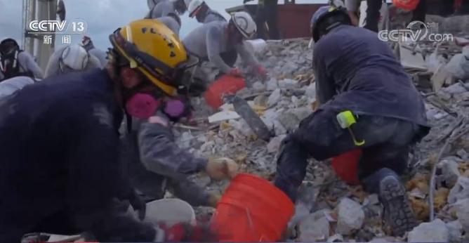 世界周刊丨美国高档海滨公寓一夜坍塌是天灾还是人祸