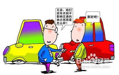 工人在上班路上出车祸怎么赔偿