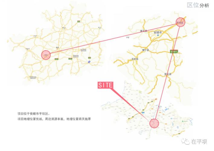 区位图《安顺市平坝区羊昌乡集贸市场建设项目修建性详细规划方案》