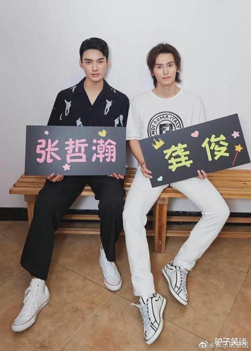 疑似龚俊和张哲瀚的恋情曝光替吴亦凡挡枪转移网友的视线哈哈有可能