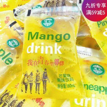 老式袋装饮料冰袋10袋童年味道校门口经典怀旧冰水儿时180ml 芒果味