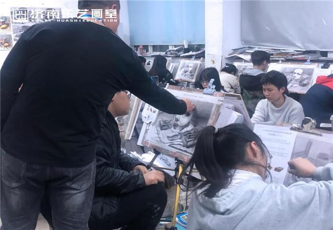 艺考培训画室排名前十