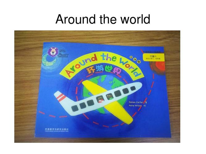 5A_127_Topa_Around_The_World[Original_Mix]