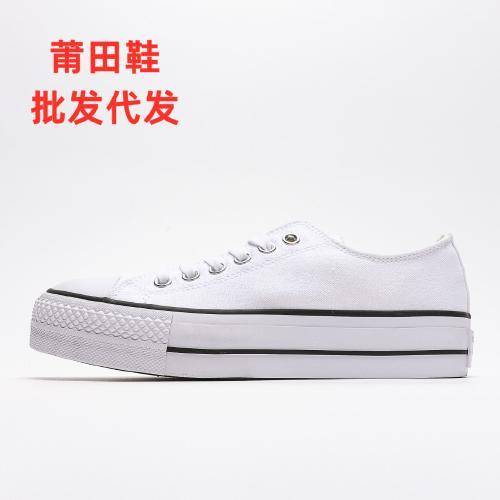 莆田鞋货源 厚底松糕底 低帮帆布鞋 纯白 platform女款运动鞋代发