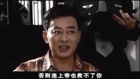 惊天东方号02