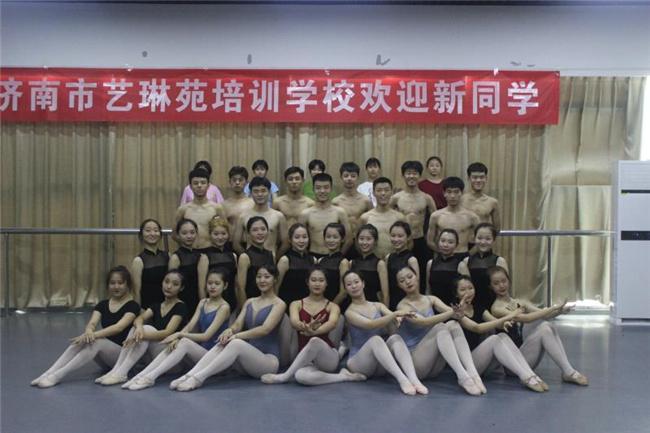 济南舞蹈复读艺琳苑给你荣誉与力量