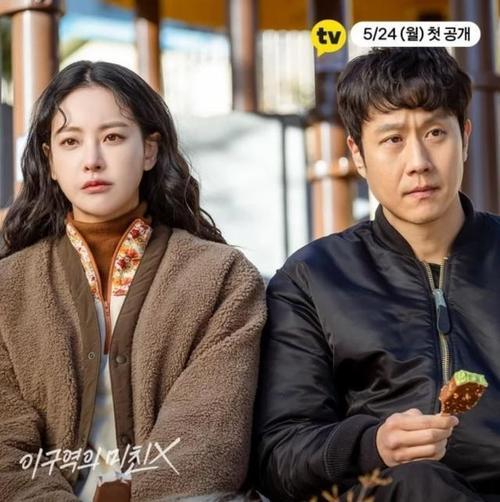韩剧不疯不狂不爱你免费手机在线完整观看完整加长版1080p
