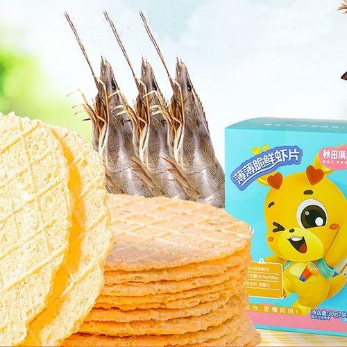 秋田满满虾片鲜虾片非油炸包装袋装宝宝儿童饼干休闲