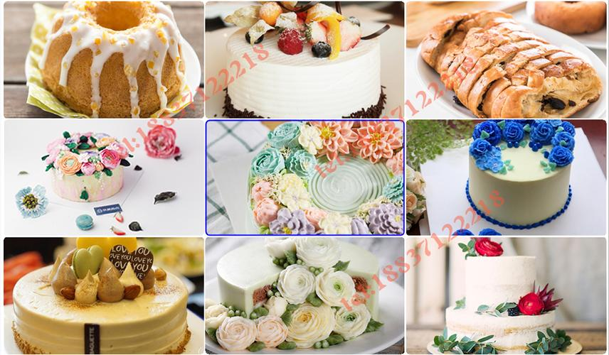 烘焙短期培训哪有学做蛋糕