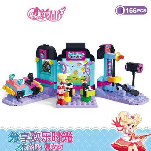 玩具 800_800