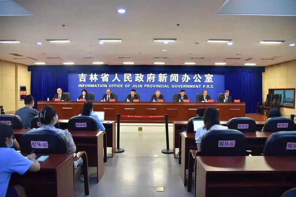 新闻发布会现场 供图 吉林省新闻办公室根据地区生产总值统一核算