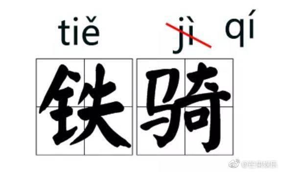 汉字读音在古代和现代的区别#古代没有拼音,汉字的读音自古以来发生