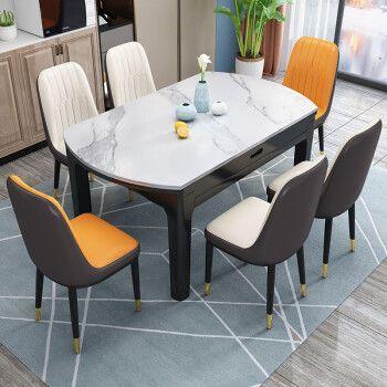 35米一桌八椅(默认两橙六灰)