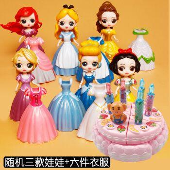 白雪公主娃娃过家家的玩具 白雪公主玩具娃娃冰雪公主