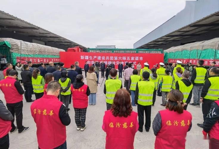 历经60多个小时!18000条新疆棉被抵达