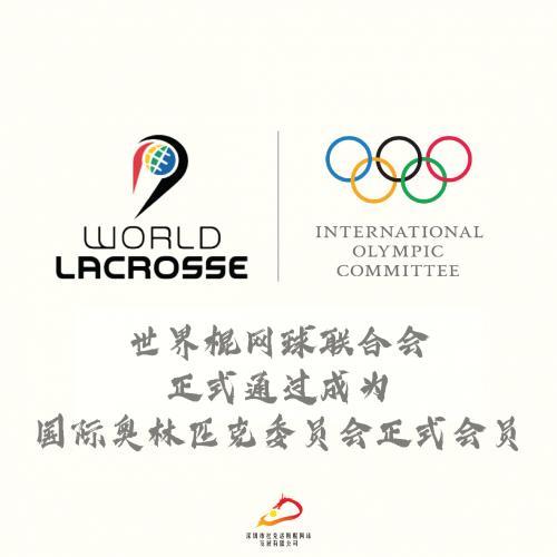 奥运会篮球四大洲