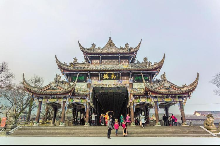 中华熊猫谷