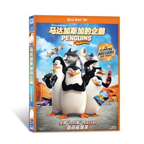 马达加斯加的企鹅(蓝光碟 3dbd50)