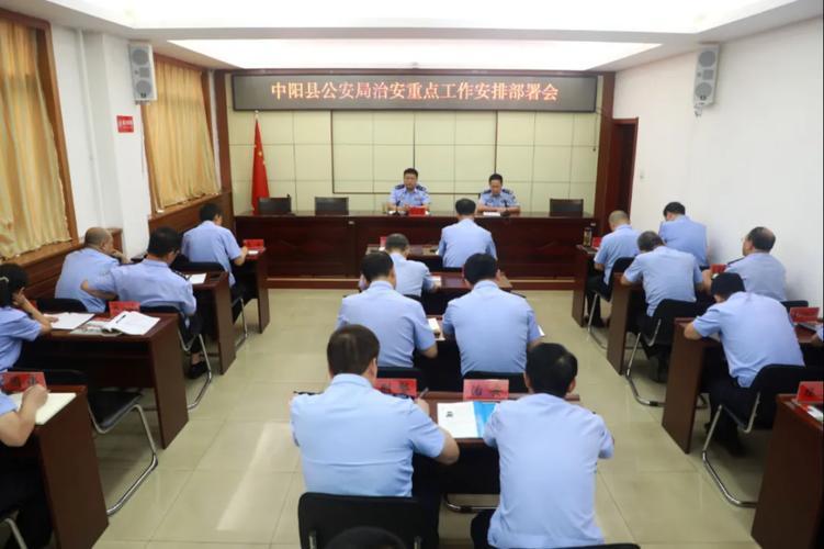 中阳县局七强化助力治安工作提质增效