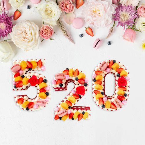 【520】数字创意蛋糕(曲靖)