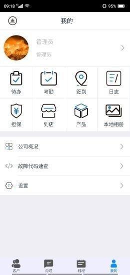 工艺猫app官方版v10