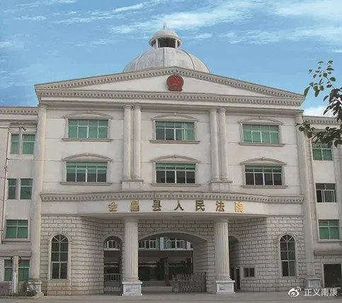 石城县人民法院图片五年来,石城法院围绕争创