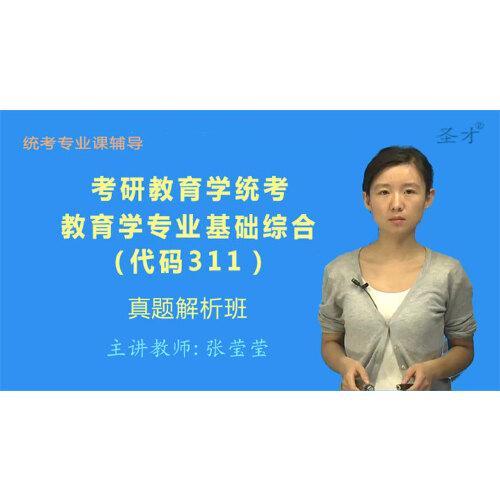 教育学考研论坛(湖南师范大学教育学考研)