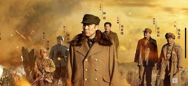 一场决定中国命运的决战即将开始.