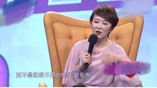 《爱情保卫战》里,来自哈尔滨的女生小郝,给女生们提了个醒.