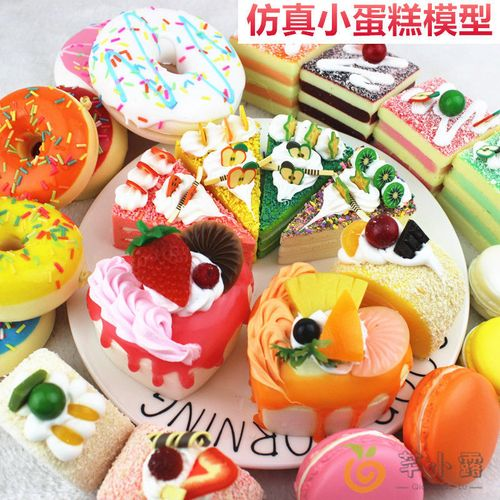 仿真小蛋糕面包假奶油水果点心模型家居装饰品食物