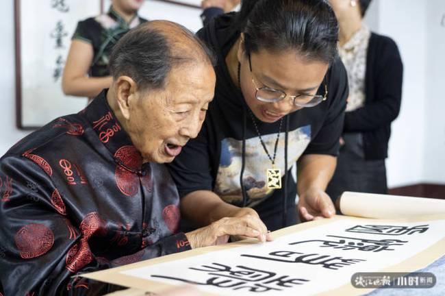 大写的赞宁海102岁老人开直播免费教书法网友莫道桑榆晚为霞尚满天